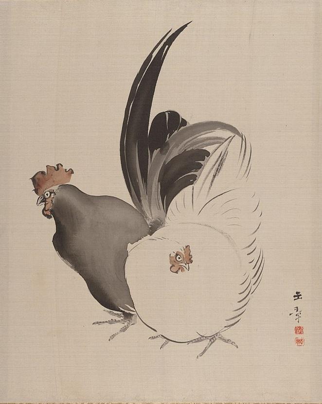 19Kawabata-Gyokusho