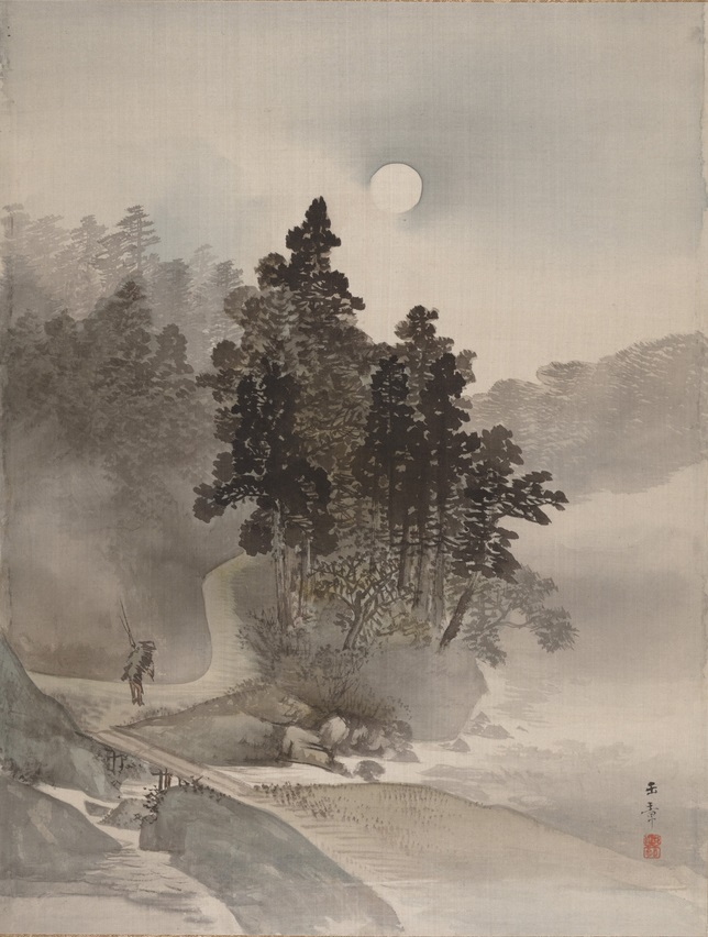20Kawabata-Gyokusho