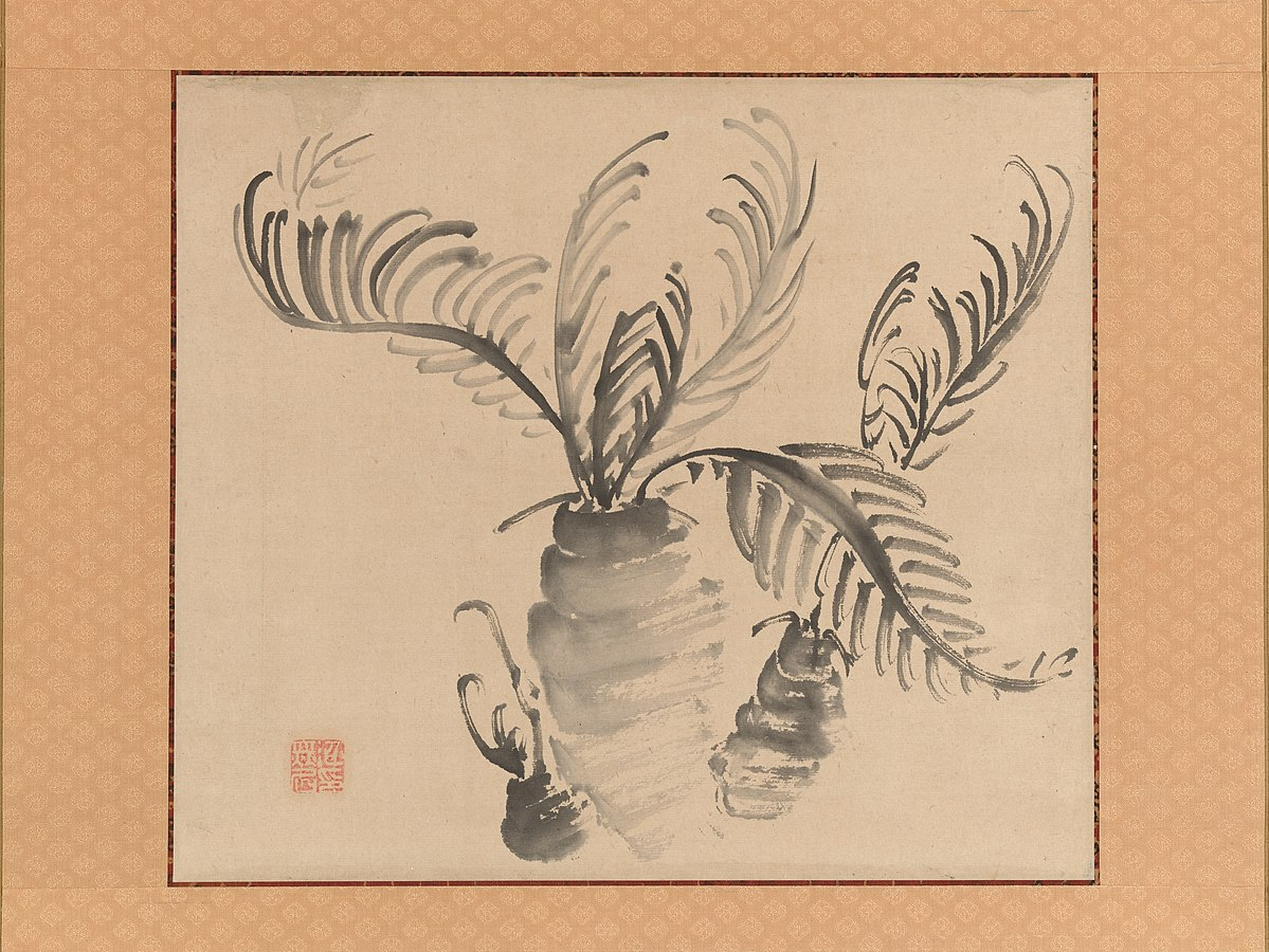 Ike-Taiga