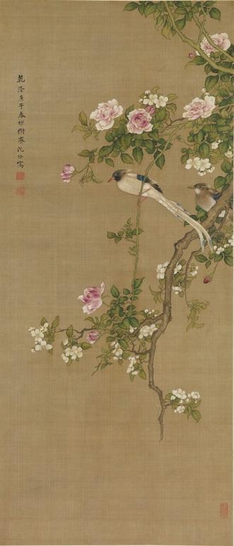 Shen-Quan