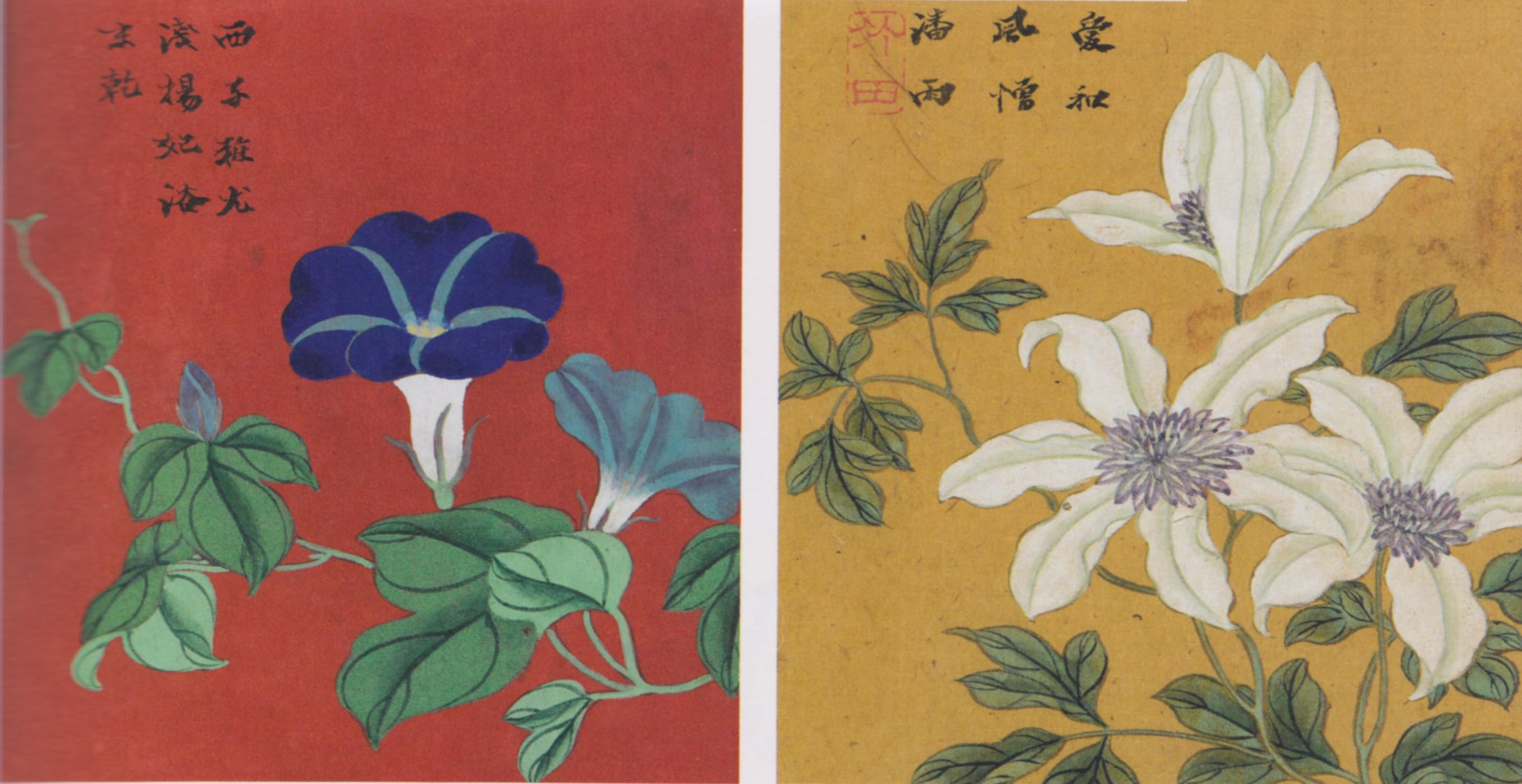 Tanomura-Chikuden-3