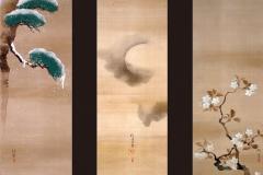 Sakai-Hoitsu03